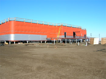 NOAA Research Facility